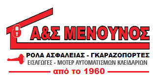 MENOYNOS Logo